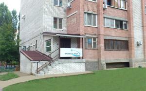 Расположение офиса компании Econel